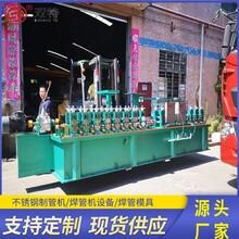 高頻焊管機自動制管機雙特方管成型設備圖片