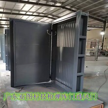 珪盈鋼制槍彈庫門,樂東10mm鋼板制造槍彈庫門供應商圖片