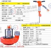 广东珠海销售液压动力站渣浆泵柴油动力站款式齐全