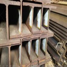 上海終乾高強度耐低溫H型鋼Q355D,青浦供應熱軋H型鋼Q355D圖片