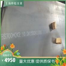上海終乾高強度耐低溫H型鋼Q355NE,四川Q355NEH型鋼規格齊全圖片