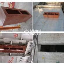 杭州混凝土水性脫模劑地鐵管片脫模劑,脫模劑圖片