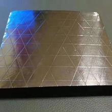 新余鋁箔橡塑保溫板厚度圖片