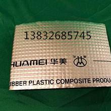 鄂州華能橡塑板生產廠家圖片