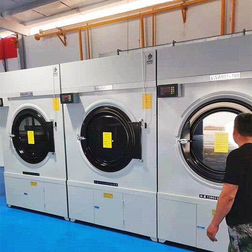 航天洗涤设备养老院洗衣设备,供应航天洗涤设备养老院洗衣机性能可靠