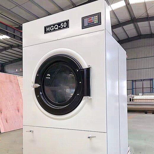 智能航天洗涤设备养老院洗衣机规格