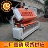 生產廠家自動對邊驗布機ED-2000A驗布卷布機