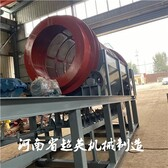 各种型号滚筒式筛煤炭机石粉滚筒筛配件,分选石子石粉机