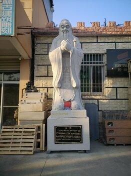 厂家定制汉白玉石雕孔子像校园文化人雕像校园古代历史人物雕塑