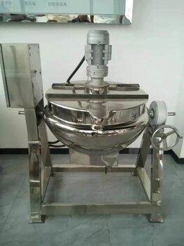 湖北蒸汽加热夹层锅厂家带搅拌夹层锅电加热加层锅