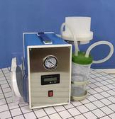 尚清源真空泵抽滤器,大同便携式抽滤器性能可靠