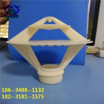 塑料喷头A冷却塔塑料喷头A电厂冷却塔塑料喷头