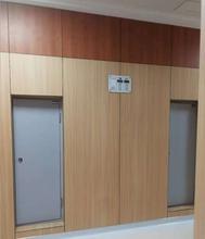 廣東醫院不燃墻板電話圖片