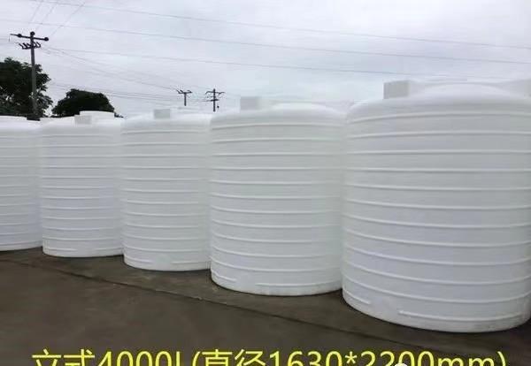 陕西渭南塑料PE桶量大从优,塑料PE水箱