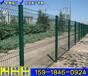 茂名道路隔離柵槽鋼立柱定制1.5米綠化帶圍網價格護欄網廠家