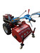 12馬力手扶碎草機秸稈還田機懸掛式割草機