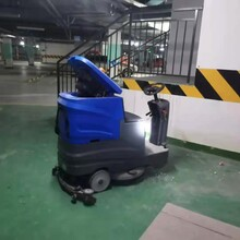 奥诺邦北海驾驶式洗地机电瓶式擦地机商场医院餐厅工厂车间拖地机图片