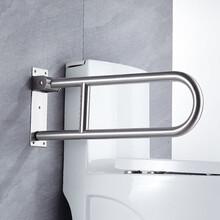無障礙衛生間扶手洗手間馬桶把手助力架不銹鋼扶欄支架洗手池助力防護把手