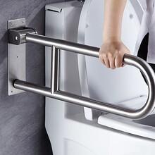 不銹鋼老年人扶手欄桿架助力架壁掛式衛生間澡堂用工程醫院扶手
