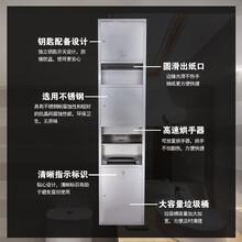 衛生間不銹鋼組合柜紙巾箱定制