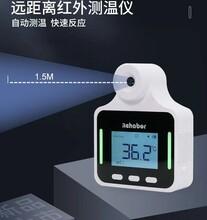 一款能遠距離行人走過快速測溫的儀器立式自己感應測溫儀圖片
