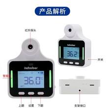 能遠距離自動感應測溫的額溫儀器可帶立式支架可調高度可壁掛式圖片