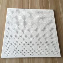 沖孔49個小方格子鋁扣板方形鋁天花600600鋁扣板批發圖片