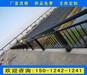 深圳路側公路護欄中山路側隔離欄廠家東莞景觀防護欄