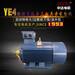 供應YE4180M-2-22kW電動機無錫廠家ZODA中達GB18613-2016