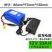 廣州弘星能源科技有限公司是生產12V鋰電池廠家批發12V高端鋰電池