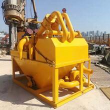 工程废水净化处理设备图片