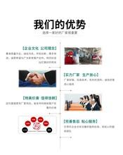 青島工業葡萄糖鋼鐵廠清洗劑市場價圖片