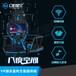 蘇州幻影星空VR體驗館加特林滑雪機VR設備租賃VR主題樂八度空間