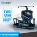 幻影星空VR景區游樂場大型游樂設備VR華夏方舟體感