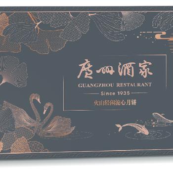 广州酒家月饼多少钱一盒流心奶黄月饼的价格