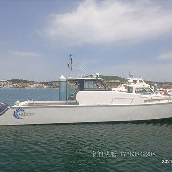 12米釣魚船多少錢一艘鋁合金海釣艇小型游釣艇