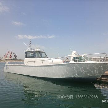 12米鋁合金遠洋釣魚艇游釣艇釣魚船出售釣魚船生產廠家