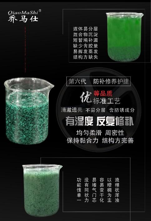 液体对比.jpg
