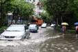 城市道路積水監測預警系統-柳林