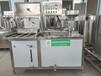 江蘇豆制品加工設備全自動豆腐皮生產設備廠家