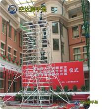 深圳龍華鋁合金腳手架供應商,空達鋁合金快裝可移動腳手架廠家圖片
