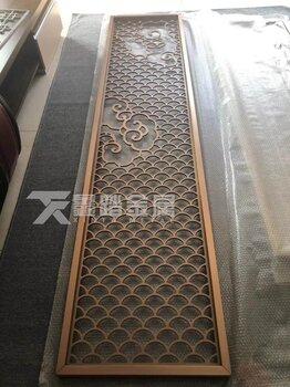 鋁板雕刻魚鱗花紋屏風,鏤空魚鱗紋花格,魚鱗紋圖案家裝隔斷之選