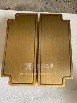 鋁板雕刻黃古銅大門拉手水鍍黃古銅鋁藝大門拉手酒店包廂拉手定做