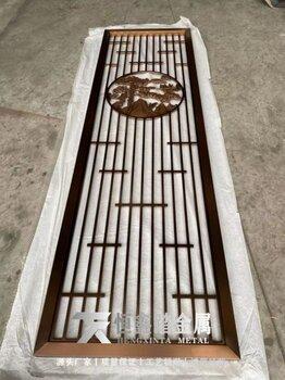 單面鋁藝浮雕迎客松屏風會所玄關經典款式玫瑰金不銹鋼屏風
