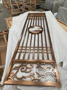 不銹鋼祥云玉石屏風不銹鋼鑲嵌玉石設計裝飾效果彰顯實力