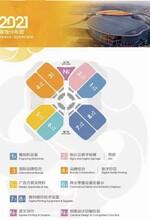 2021年上海广告展7月份第29届上海广告技术设备展图片