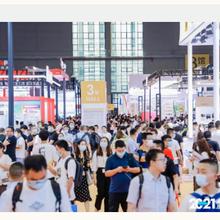 2022年春季上海廣告展apppexpo上海國際廣告展會圖片