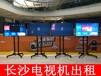 長沙電視機出租展會電視出租液晶電視租用