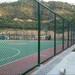 安徽合肥體育場圍欄運動場護欄籃球場圍網廠家