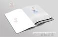 杭州画册设计印刷建筑宣传册摄影策划设计铝单板宣传册